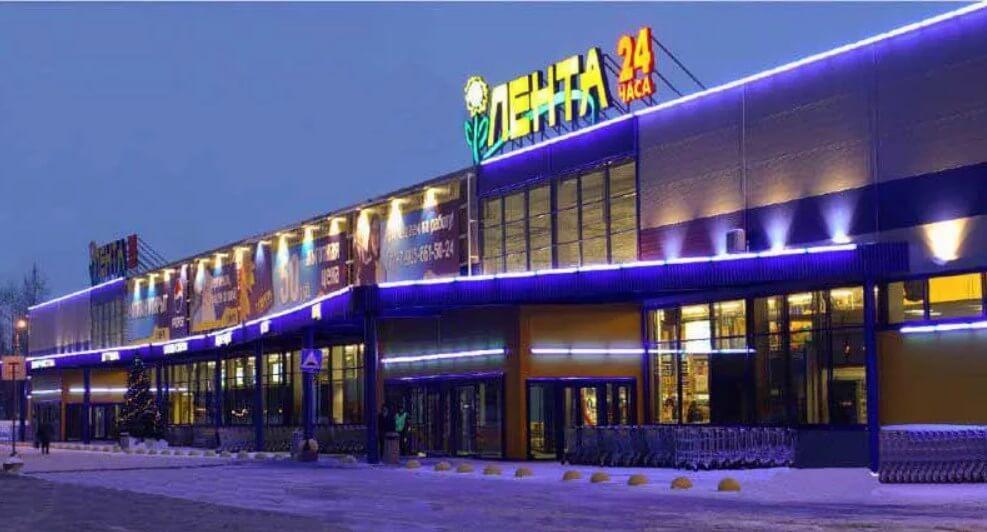 Лента Красноярск каталог товаров