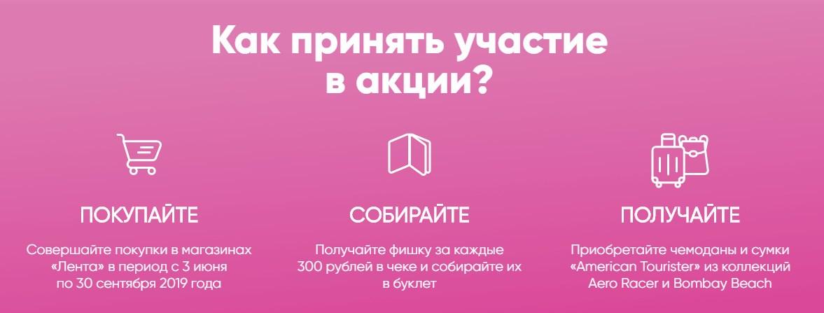 bags.lenta.com